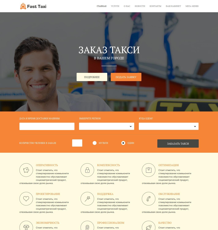 Дизайн админки сайтов