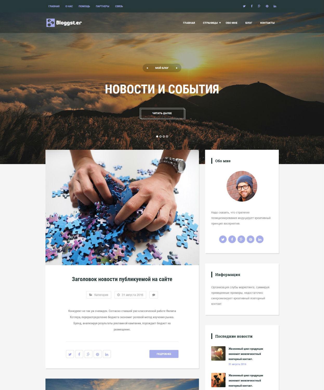 Создание сайта примеры с картинками создание сайт интернет магазина одежды