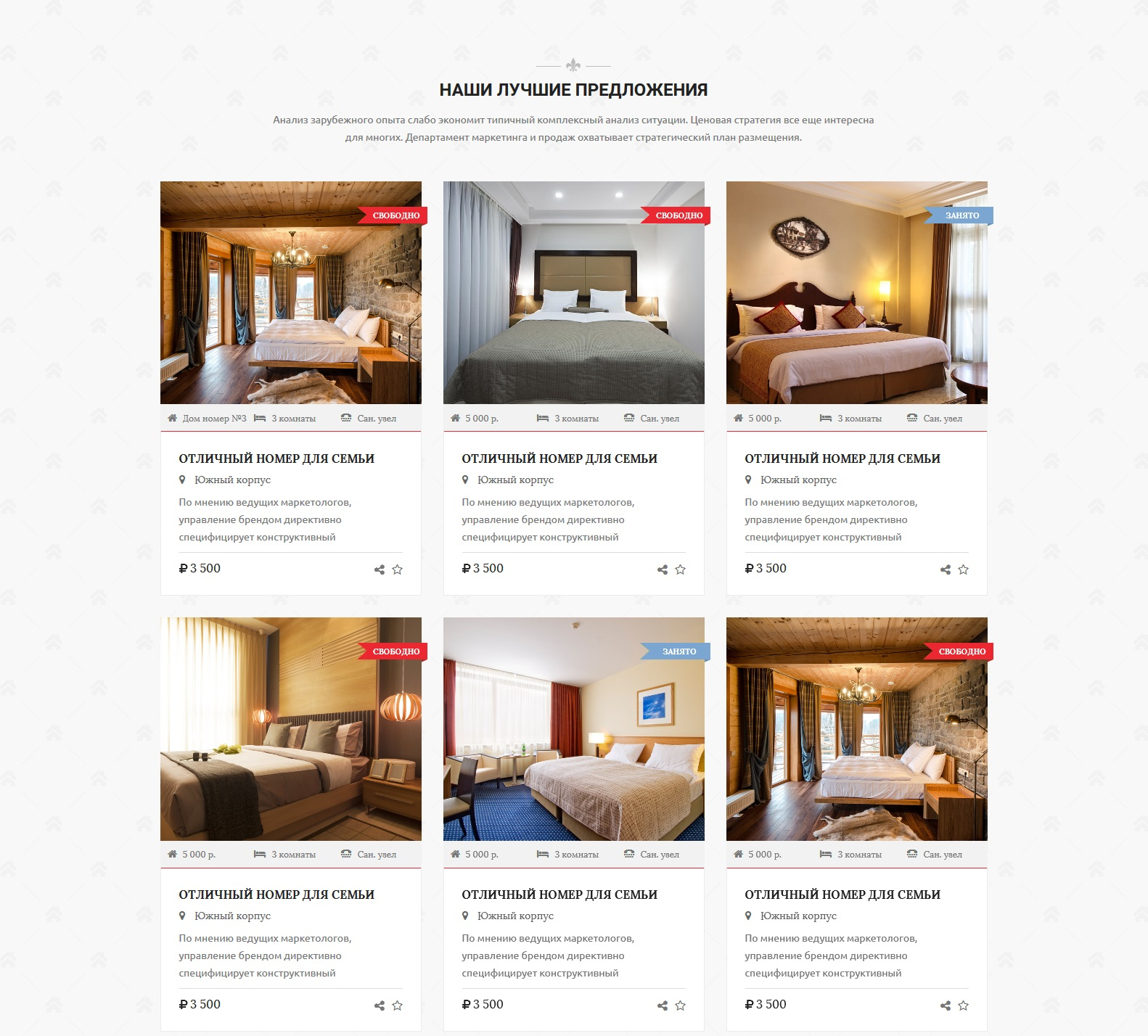 Создание сайта гостиницы онлайн бесплатная простая программа для создания сайта
