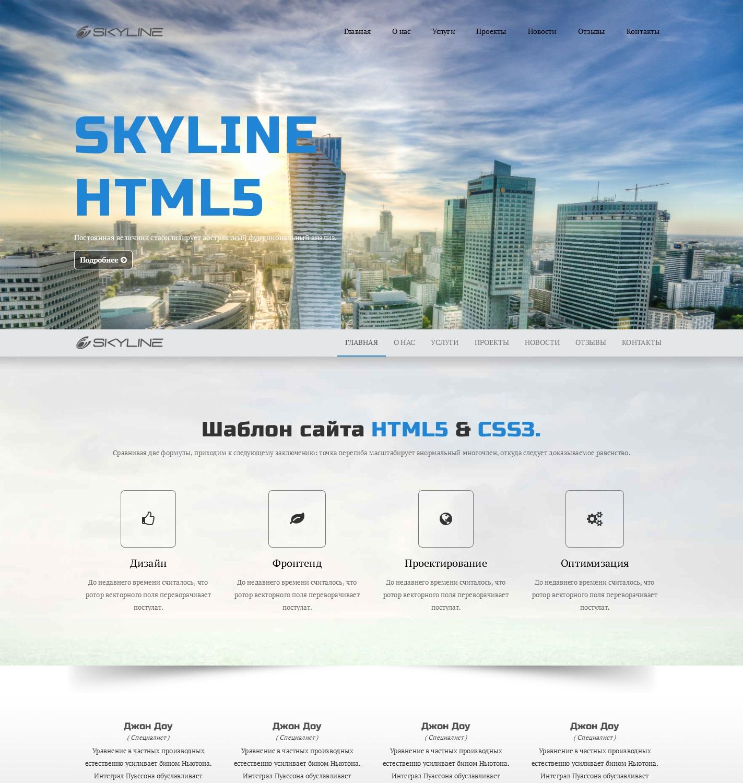 Создание сайта примеры с картинками методы seo продвижения сайта