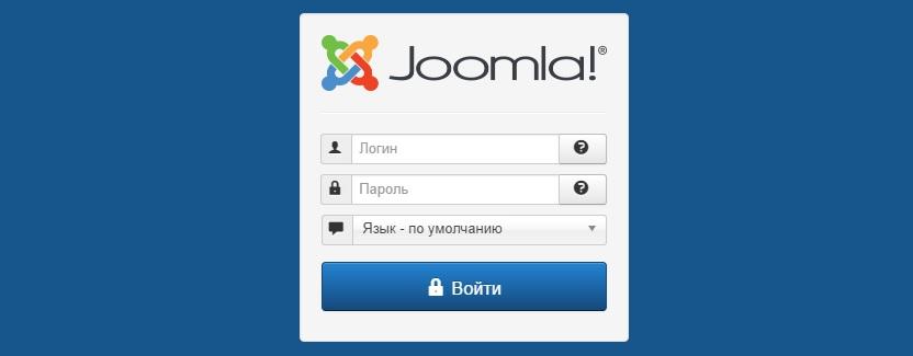 Окно авторизации Joomla 3