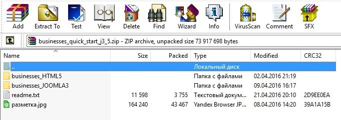 Архив с шаблоном Joomla